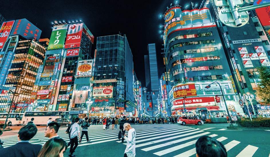 Rues Tokyo : culture nippone
